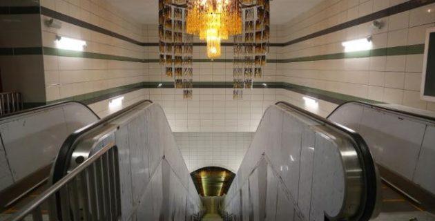 Ümraniye Metrosu hangi özelliklere sahip olacak?
